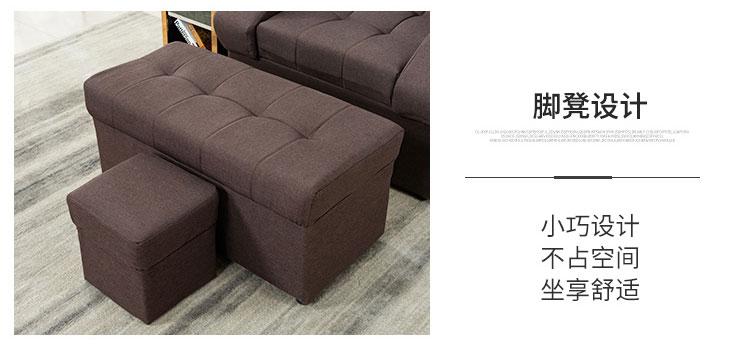 电动足疗沙发技师凳图片