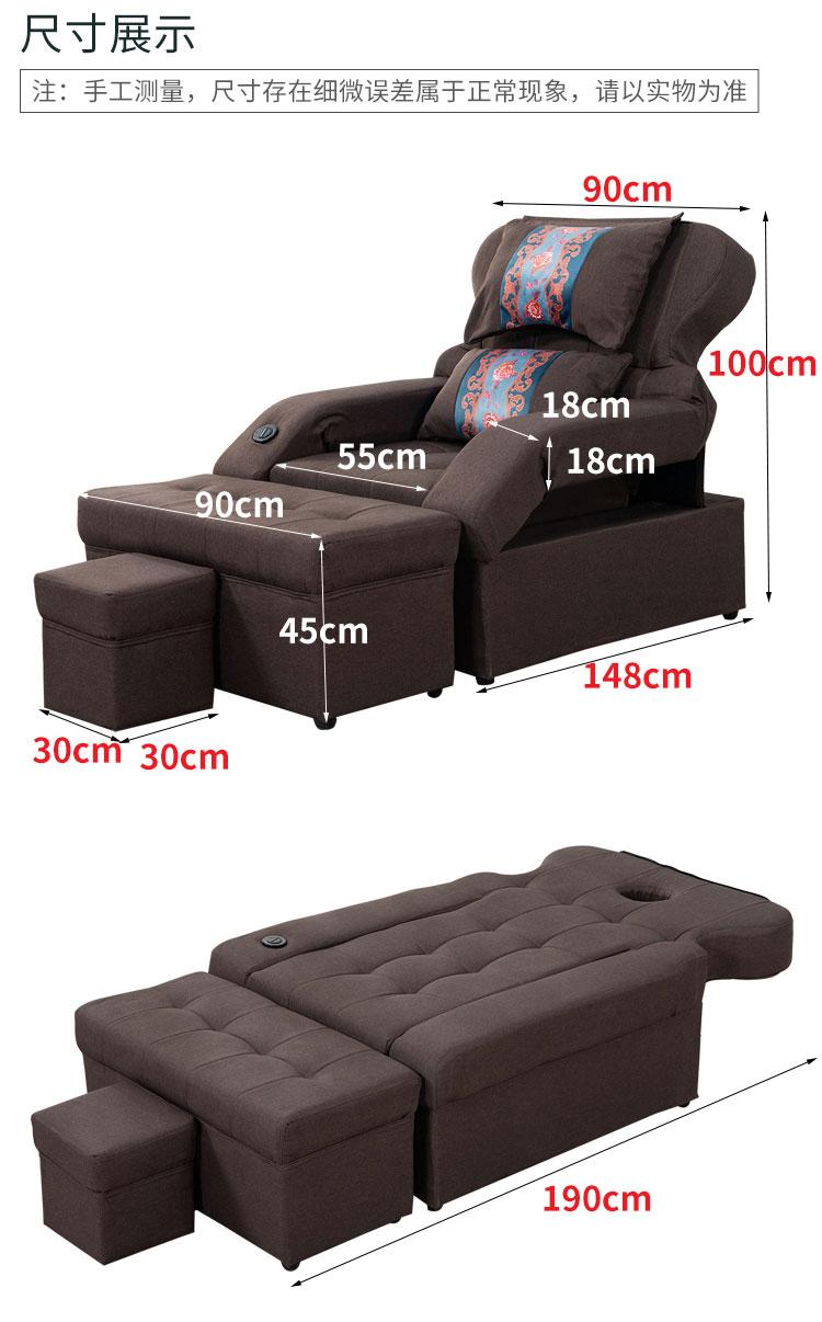 电动足疗沙发尺寸示意图