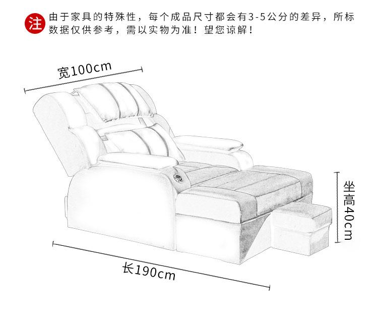 足浴沙发尺寸示意图