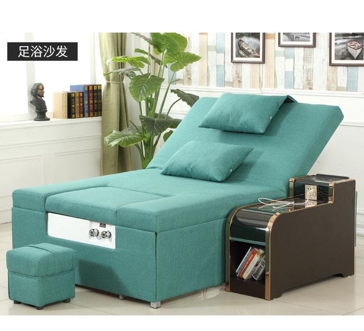 足疗沙发床装修效果图