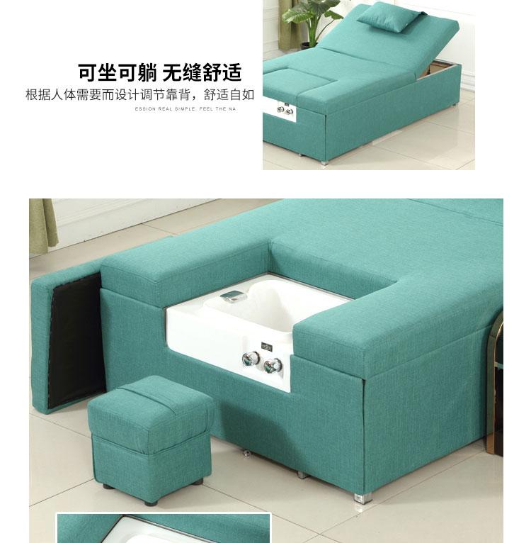 足疗沙发床升降功能展示