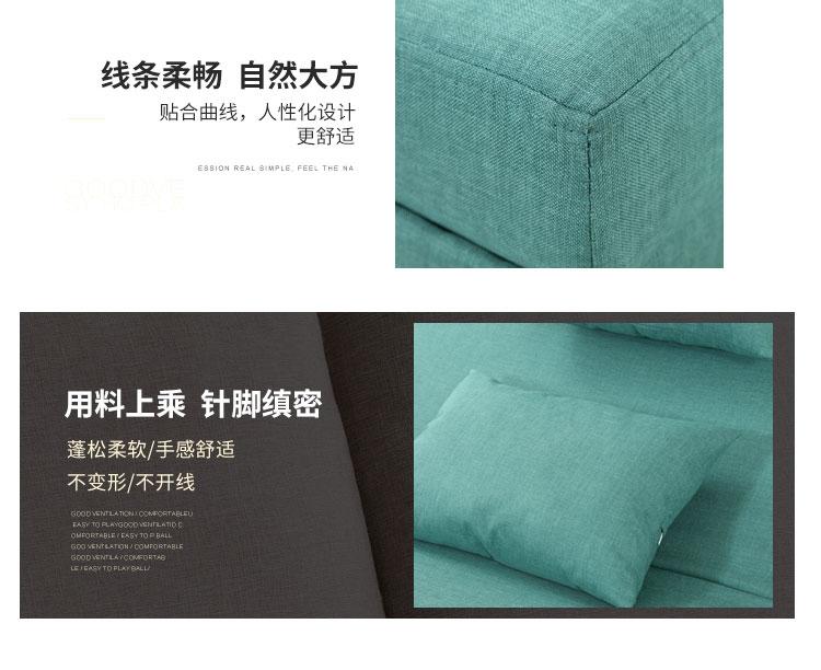 足疗沙发床面料特写图
