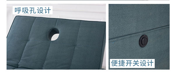 浴足电动沙发图片