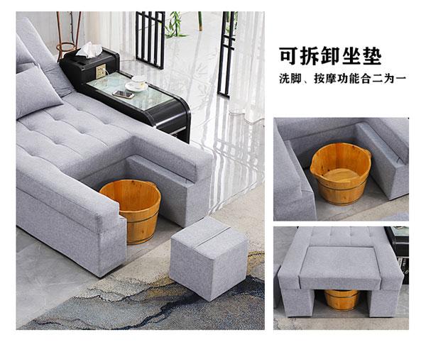 电动足浴店沙发图片